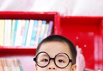 Kacamata anak 1 copy