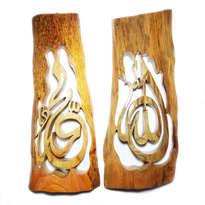 "Kaligrafi Khat Diwani ""Allah & Muhammad"" – AM.B10"