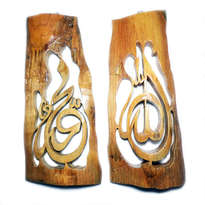 "Kaligrafi Khat Diwani ""Allah & Muhammad"" – AM.B11"