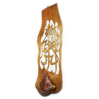 "Kaligrafi Khat Diwani ""Allahu Akbar"" – T.I.AA2"