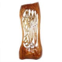 """Kaligrafi Khat Diwani """"La ilaha illallah"""" – T.I.LA2"""