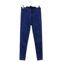 Jeans Soft High Waist Biru Dongker