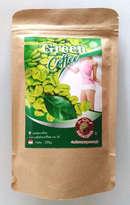 Green Coffee 200 Gram