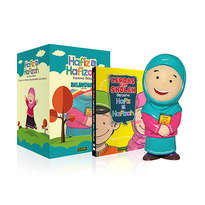New Hafizah Talking Doll (Pink Tosca)